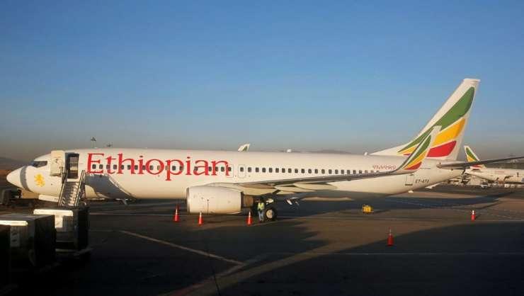 Un avion Boieng 737 al companiei Ethiopian Airlines pe aeroportul din Addis-Abeba