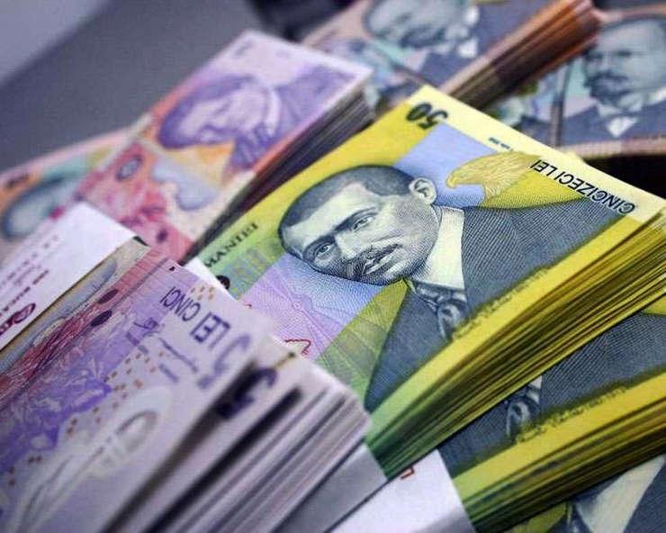 Guvernul ia bani de la ministerele principale responsabile cu investiţiile - Transporturi si Dezvoltare