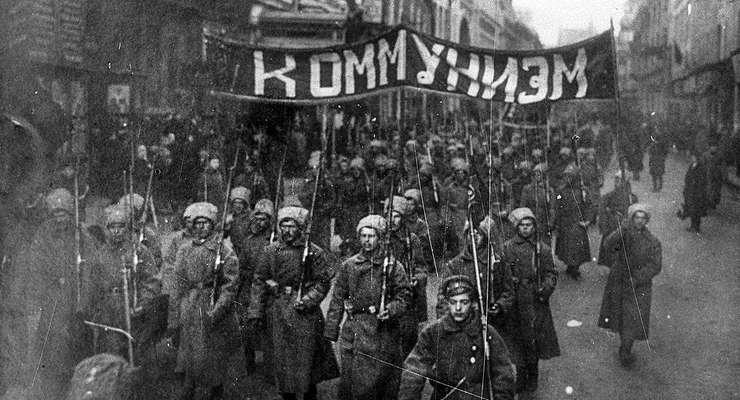 Pagina de istorie: Izbucnirea revoluției bolșevice | RFI Mobile