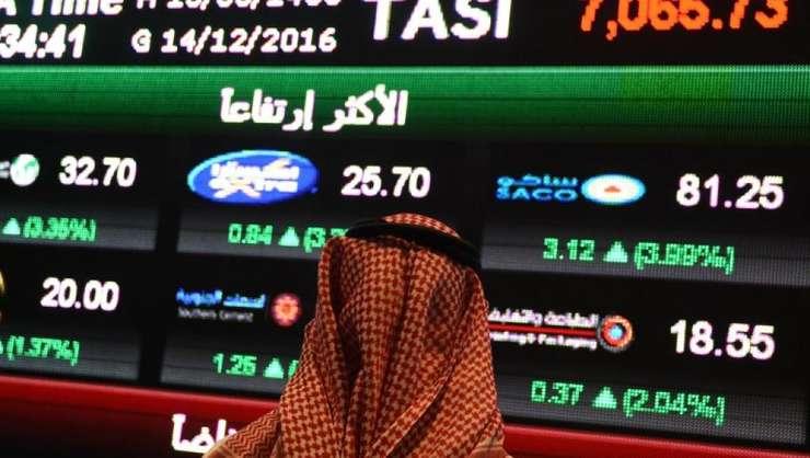 Bursa de la Riyadh a scazut cu 7% imediat dupa deschiderea sa, duminica, anulând tot câstigul pe acest an. Responsabili de prim rang sunt banuiti ca ar fi implicati în disparitia jurnalistului Jamal Khashoggi.