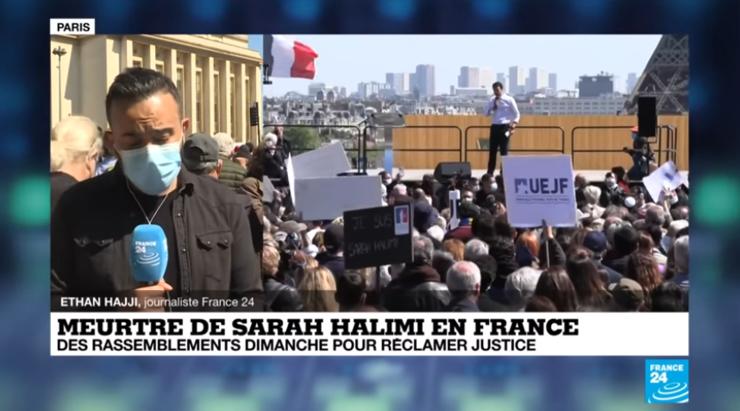 Manifestaţie pe esplanada Trocadero de la Paris pentru ca asasinul pensionarei Sarah Halimi să fie judecat, 25 aprilie 2021.