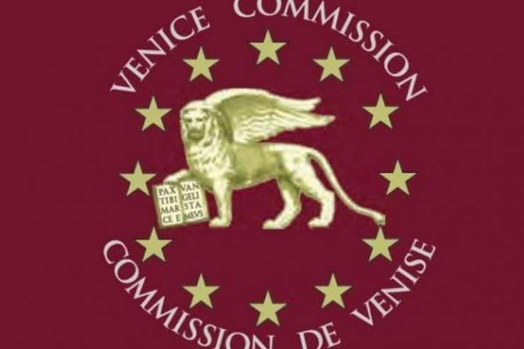 Comisia de la Venetia critica atat legile justitiei cat si modificarile aduse legislatiei penale