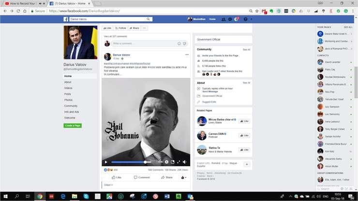 Pagină de Facebook Darius Vâlcov