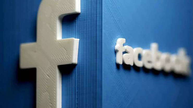 Reteaua Facebook a fost datà în judecatà de ONG-ul Reporteri fàrà frontiere.
