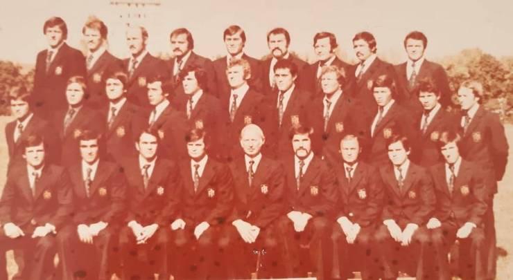 Lotul României în turneul din Țara Galilor 1979