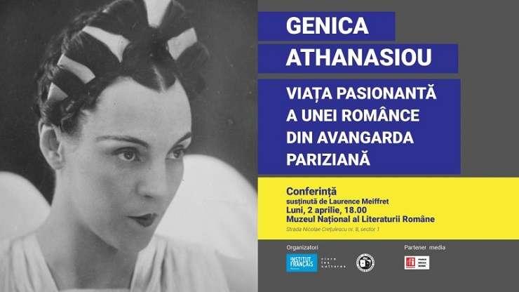 Conferință - Genica Athanasiou