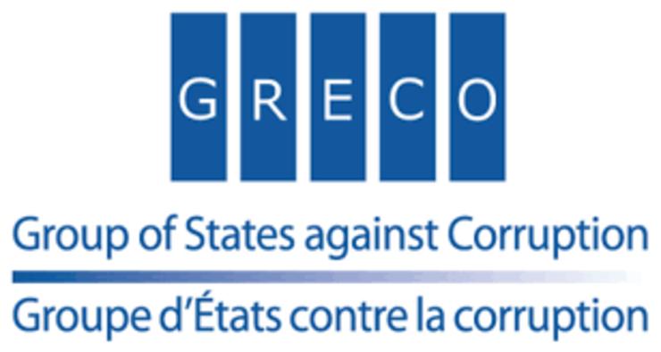 Comisia specială a început dezbaterea legii privind organizarea CSM