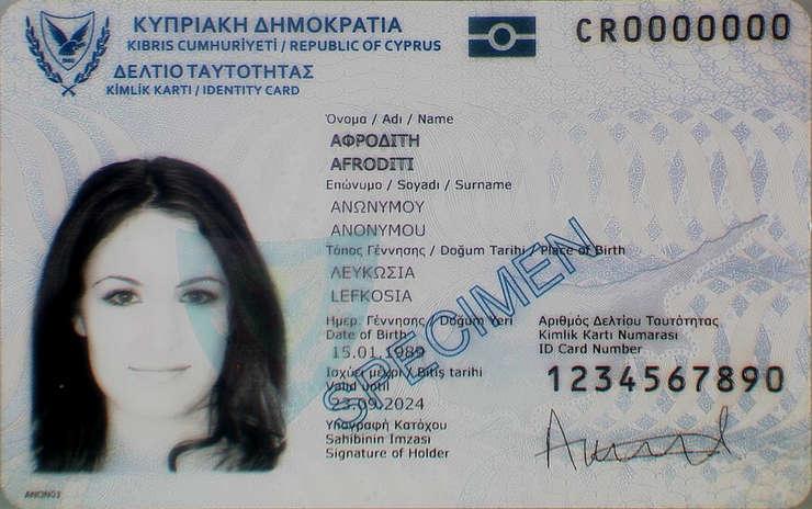 Cărţile de identitate vor avea o perioadă minimă de valabilitate de 5 ani şi o perioadă maximă de valabilitate de 10