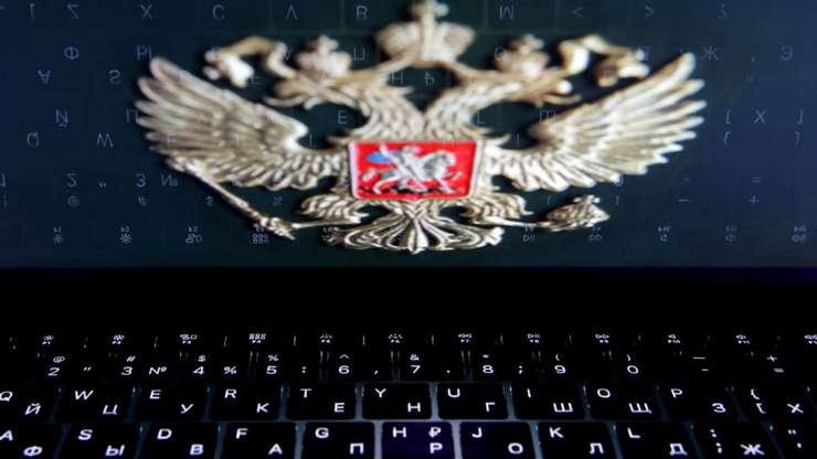 'Internetul suveran rus' ar urma sa intre în vigoare la 1 noiembrie 2019.