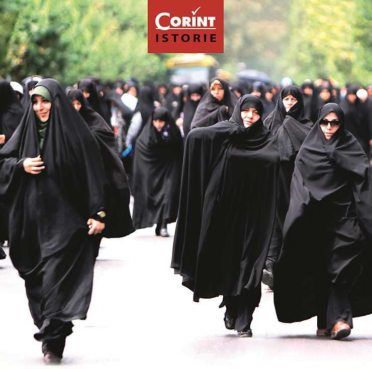 Fragment din coperta cărții Iranul Meu