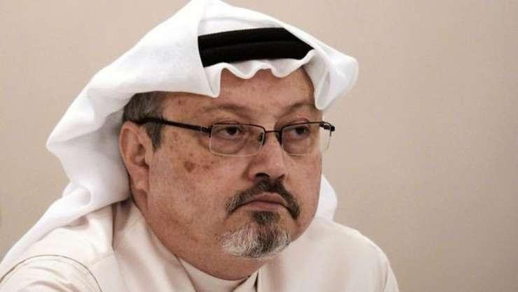Jamal Khashoggi în 2014