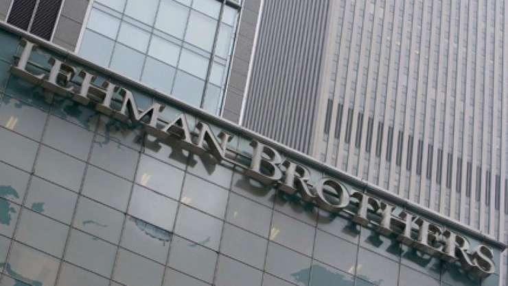 Sediul Lehman Brothers din New York