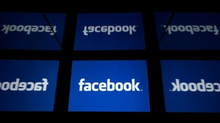Logo-ul retelei sociale Facebook, cea care se pregateste sa lanseze o moneda digitala -Libra.