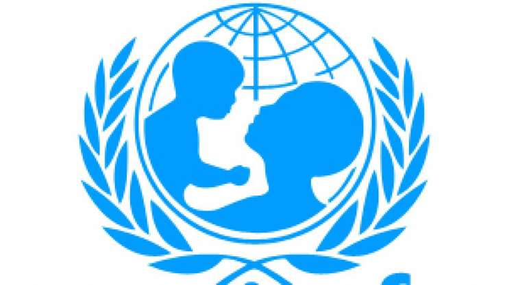 Logo-ul UNICEF