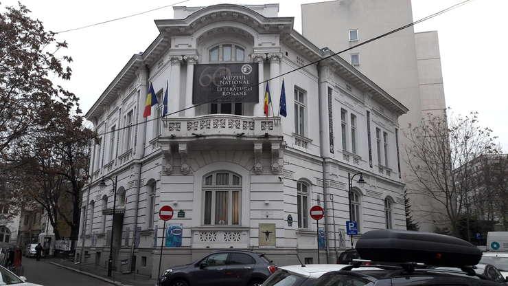 Muzeul Literaturii Române de la Bucureşti