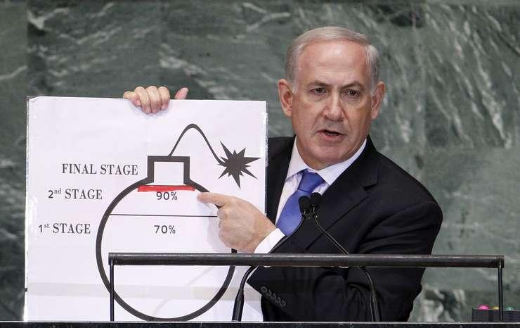 Premierul israelian, Benjamin Netanyahu (Foto: Reuters/Lucas Jackson/arhivă)