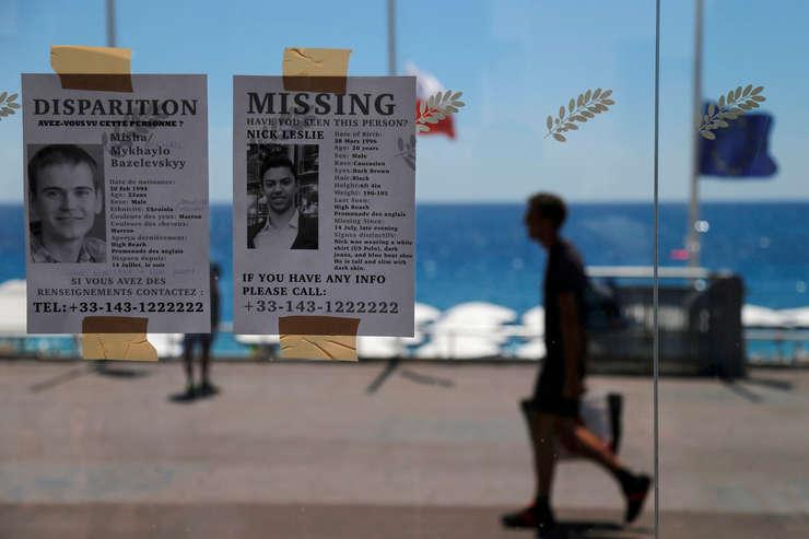 Zona unde a avut loc atacul este împânzită de anunțuri care semnalează dispariția unor persoane în seara atacului. Unele victime nu au fost încă identificate