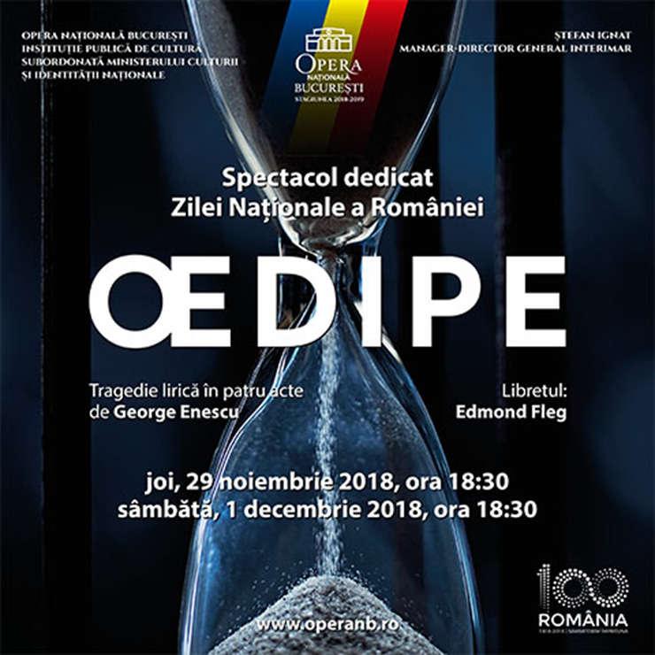 Afis Oedipe