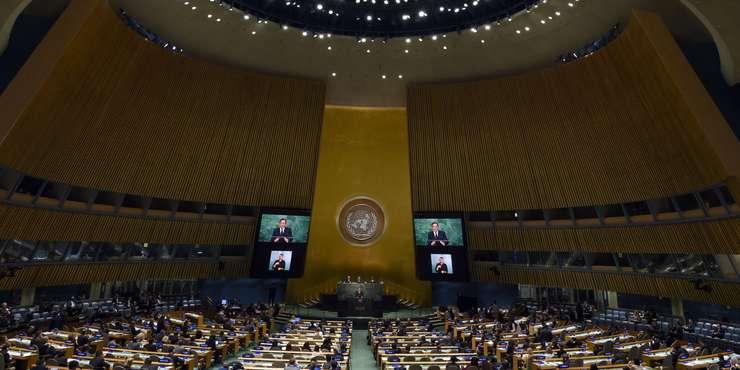 Adunarea generalà ONU