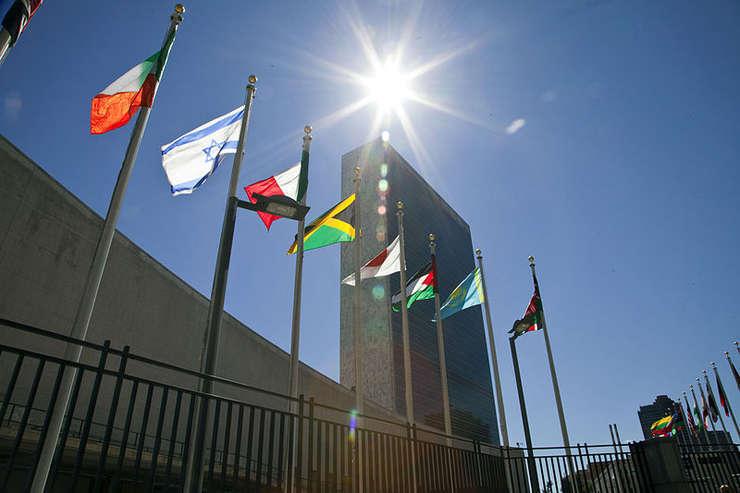 Consiliul de Securitate al ONU se reunește astazi în urma violenţelor de la frontiera cu Fâşia Gaza