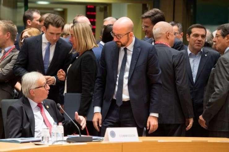 Summit UE oct 2018