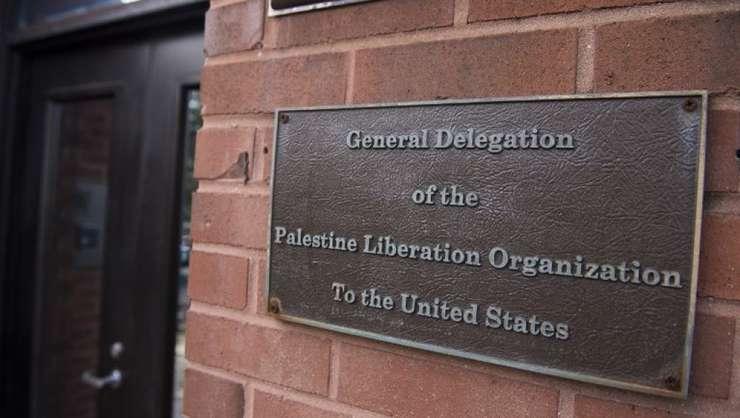 Sediul OEP - Organizatia pentru eliberarea Palestinei - de la Washington