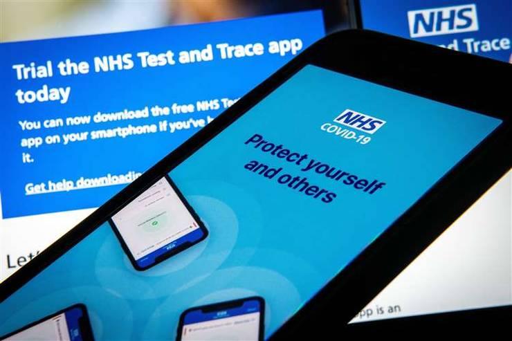 Aplicație NHS