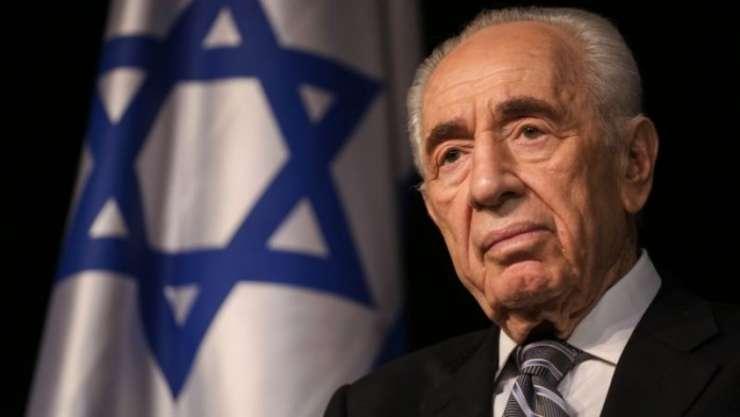 Israelul l-a condus pe ultimul drum pe Shimon Peres