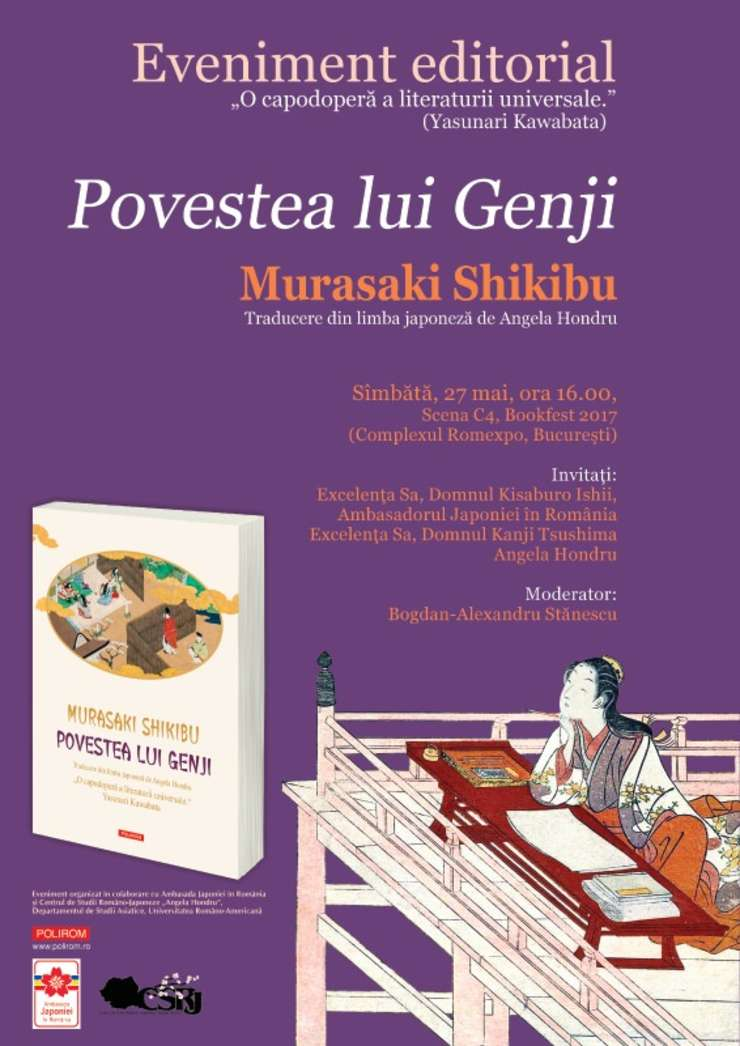 Afiș Povestea lui Genji, de Murasaki Shikibu, Editura Polirom, 2017