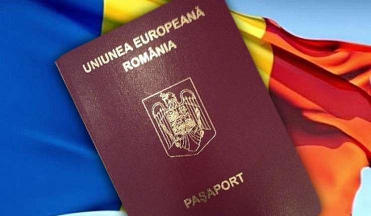 Pașaport