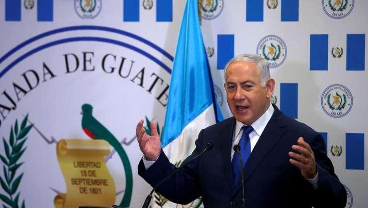 Premierul israelian Benjamin Netanyahu a inaugurat noua ambasada a Guatemalei la Ierusalim, 16 mai 2018