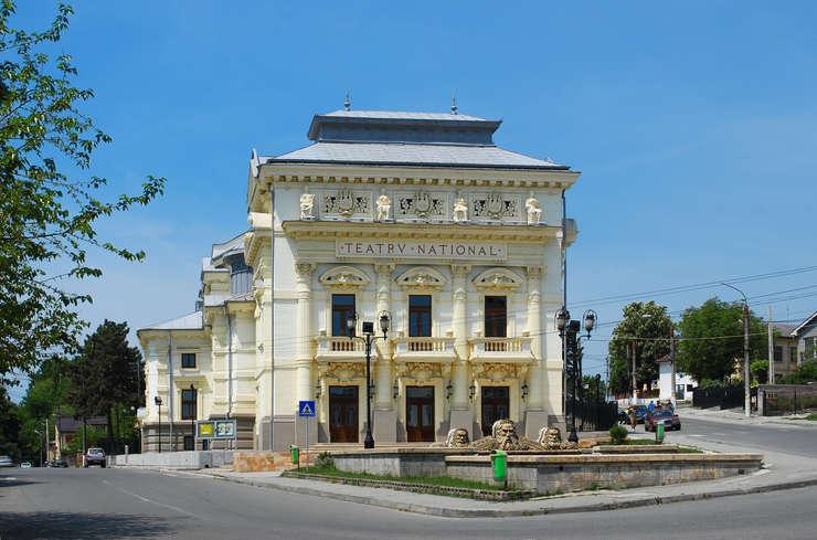 Teatrul Național din Caracal. Piatra de temelie a fost pusă la 14 iulie 1896.
