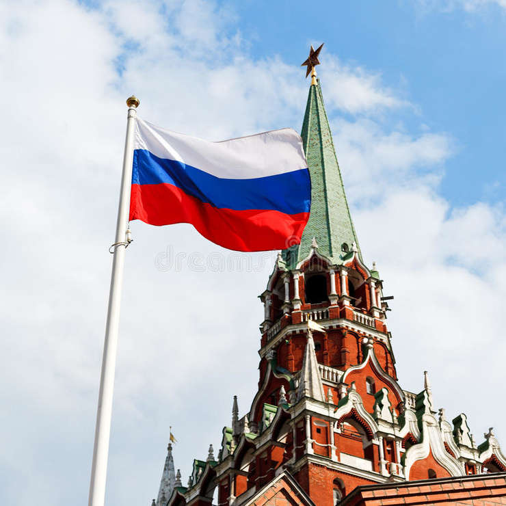 Moscova a negat orice responsabilitate pentru atac