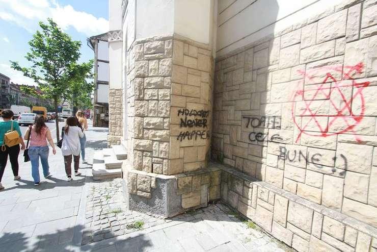 Sinagoga de la Cluj profanată