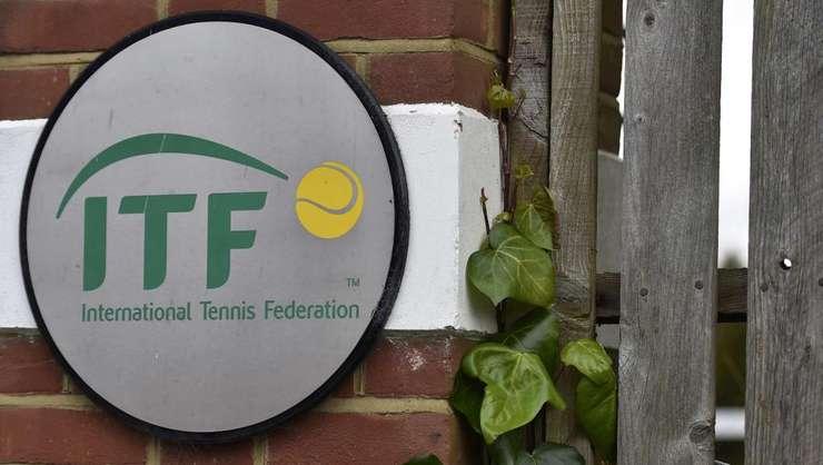 La sediul Federatiei internationale de tenis de la Londra se resping acuzatiile de coruptie