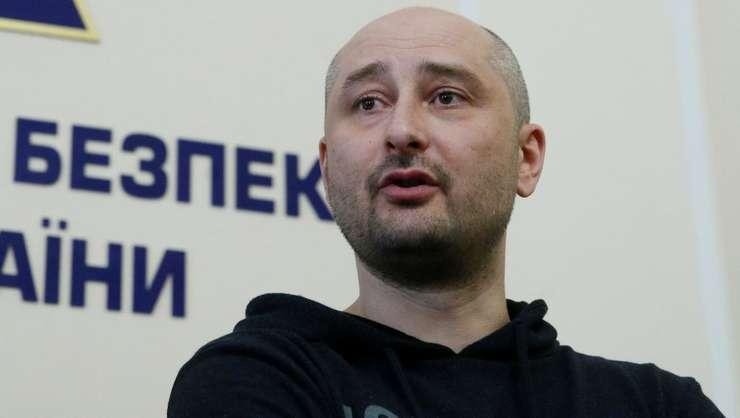 Arkadi Babtcenko
