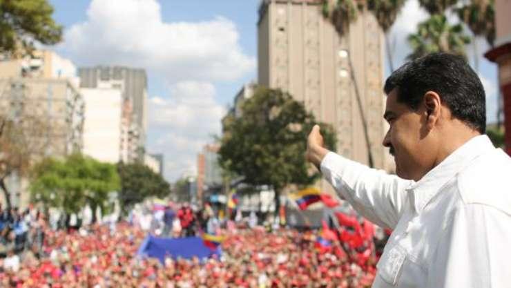 Nicolas Maduro își salută partizanii la Caracas, 9 martie 2019 (Foto: Miraflores Palace via Reuters)