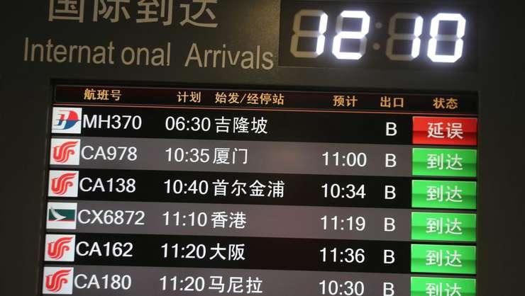 Zborul MH370 este afisat în întârziere la aeroportul din Beijing pe 8 martie 2014