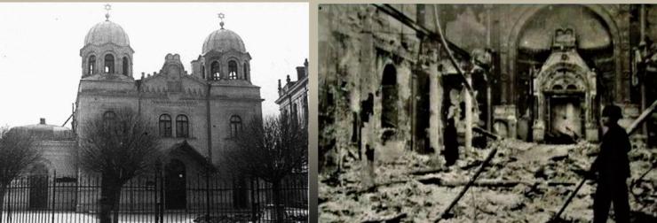 Templul Sefard Cahal Grande înainte și după incendierea de către legionari