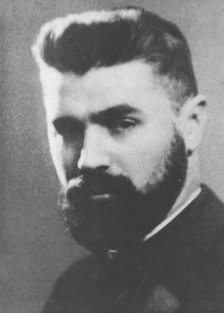 Moshe Carmilly Weinberger