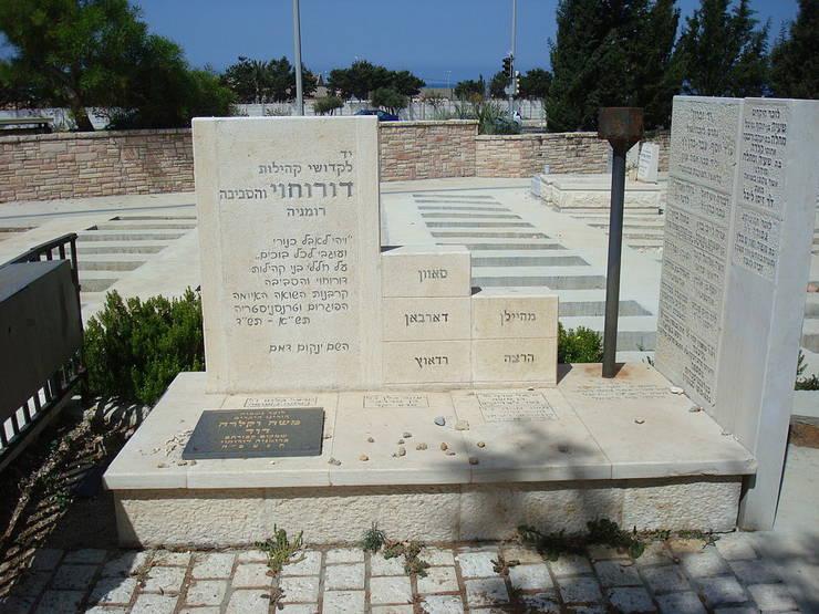 Monumentul de la Haifa