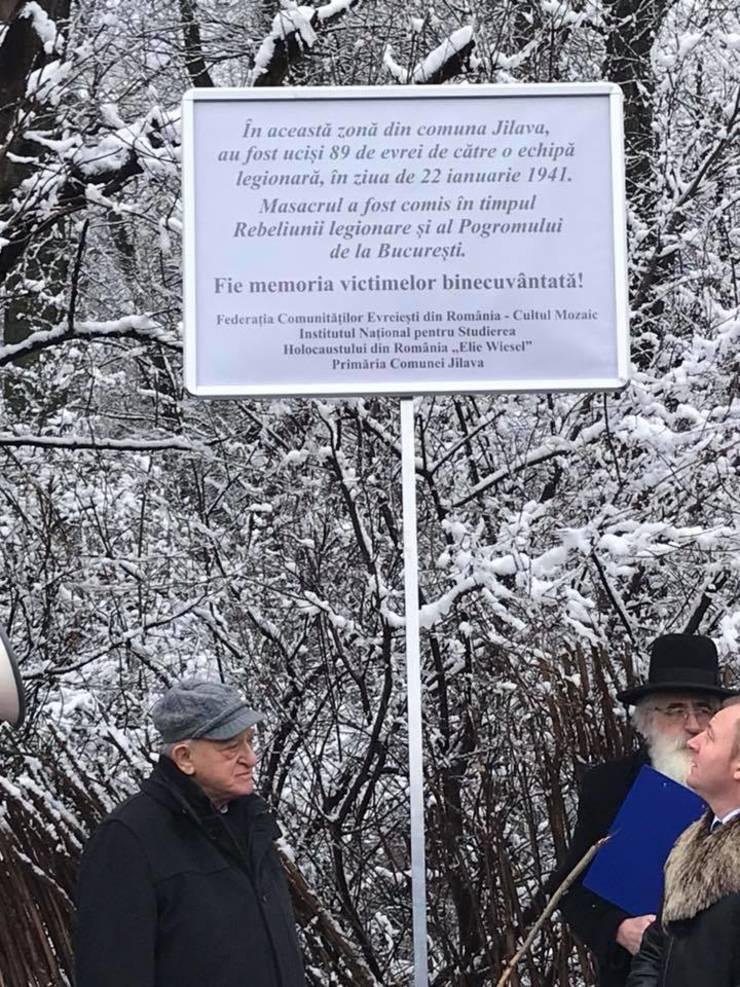 Comemorare Pogrom 2018