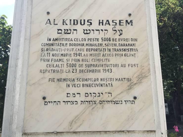 Placă memorială Dorohoi