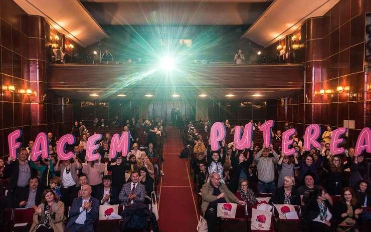 Gala Premiilor Participarii Publice - publicul