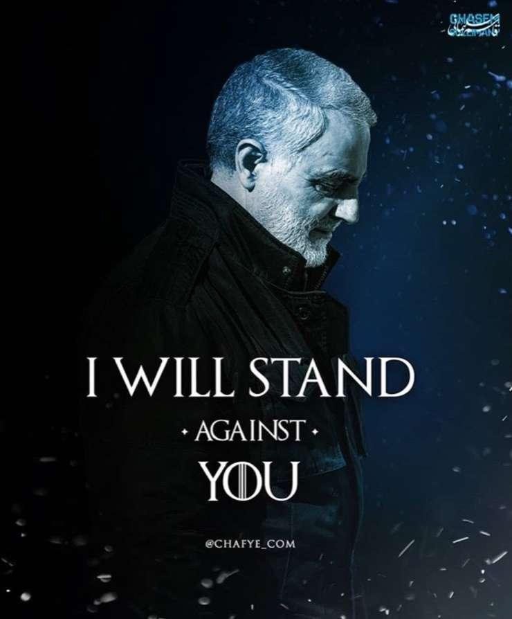 I will stand against you - raspunsul comandantului  Agentiei  de Securitate Externa Iraniana catre presedintele american Donald Trump.