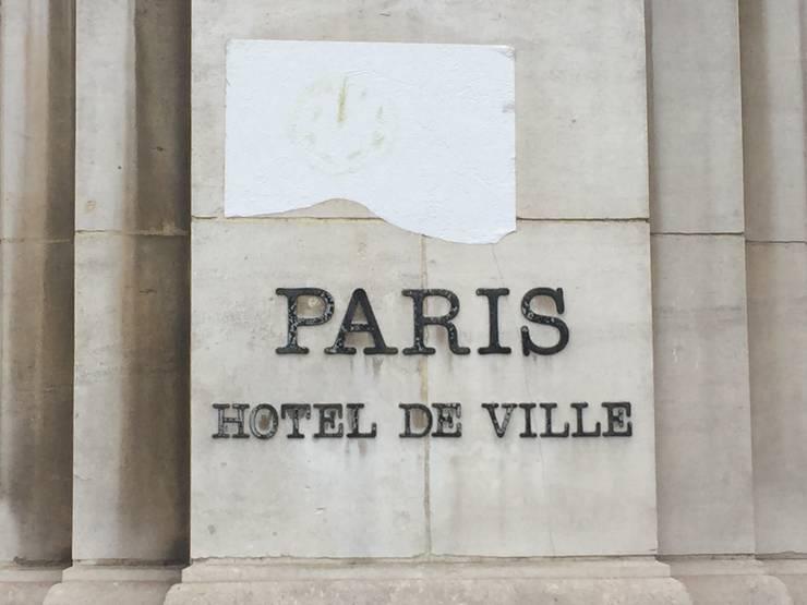 Primaria Paris, 28 iunie 2020.