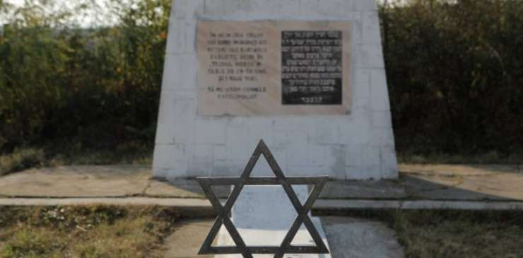Memorial în onoarea victimelor Pogromului de la Iași