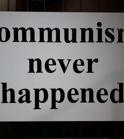 «Communism never happened» (2006) a lui Ciprian Mureşan capătă o rezonanţă aparte în interiorul sediului PCF
