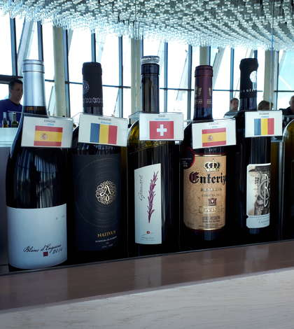 Vinuri românesti la Cité du Vin din Bordeaux