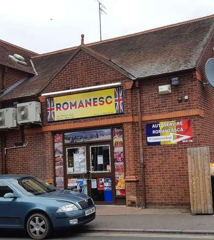 Magazin românesc în Bedford